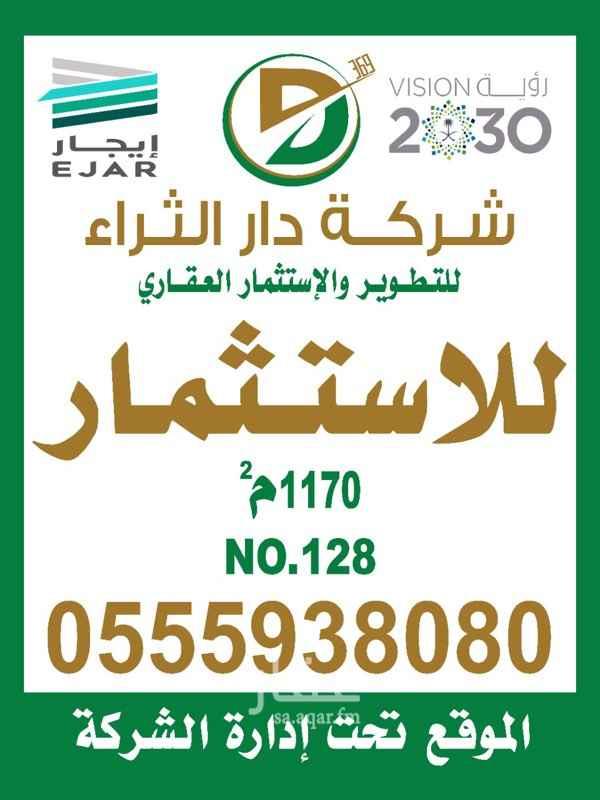أرض للإيجار في طريق الملك عبدالعزيز ، حي المرجان ، جدة ، جدة