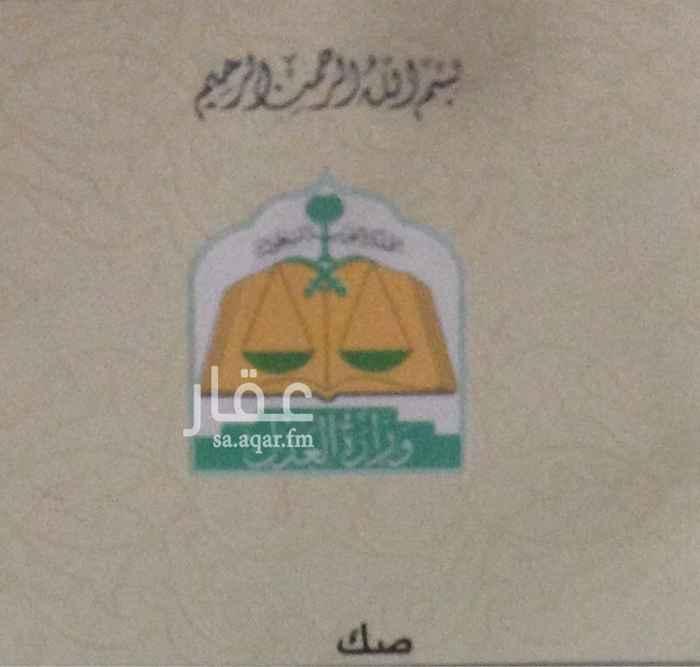 أرض للبيع في شارع محمد نور رحيمي ، الرياض