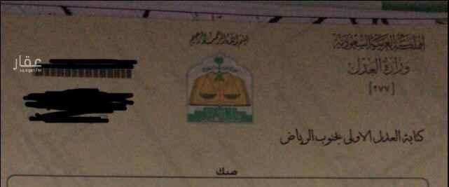 أرض للبيع في شارع صحار بن عياش ، الرياض