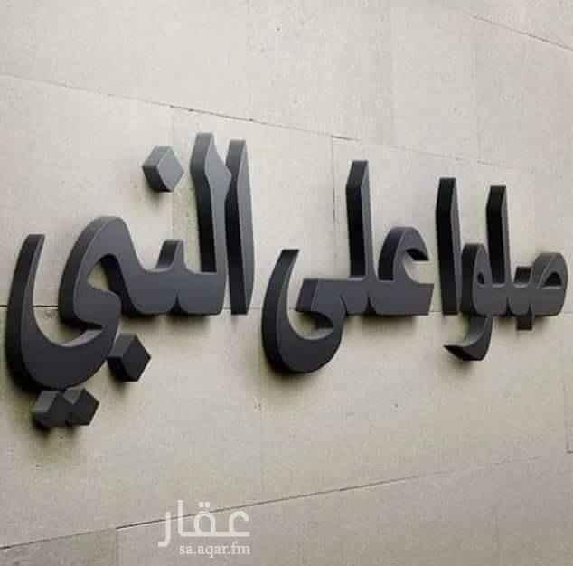 أرض للبيع في شارع قريش ، حي البوادي ، جدة ، جدة