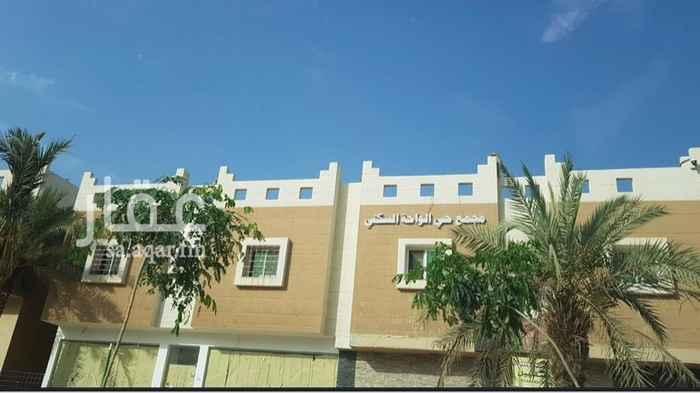 شقة للبيع في طريق الملك عبدالله ، حي الواحة ، الرياض ، الرياض