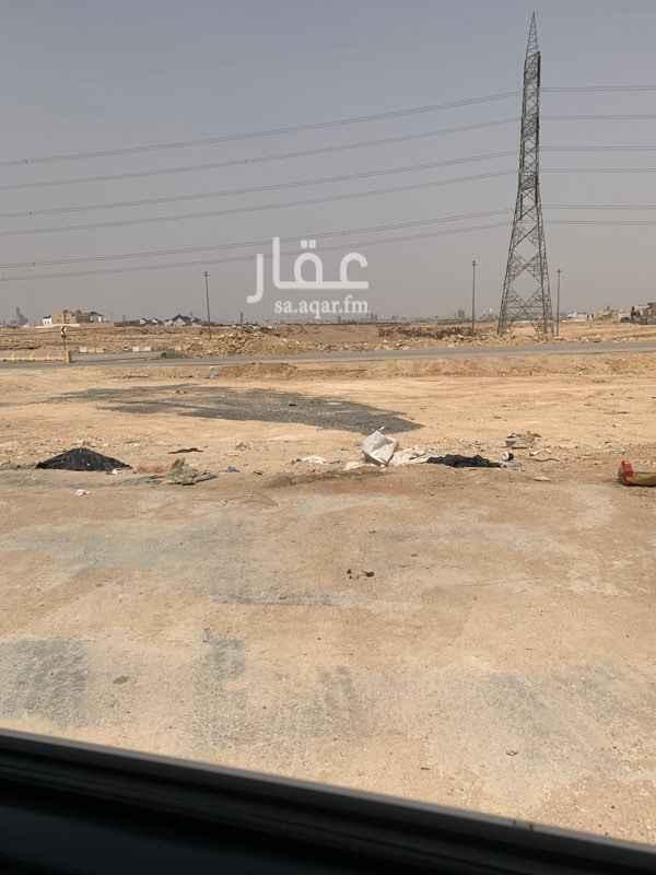 أرض للبيع في حي ، شارع وعله ، حي ظهرة لبن ، الرياض ، الرياض