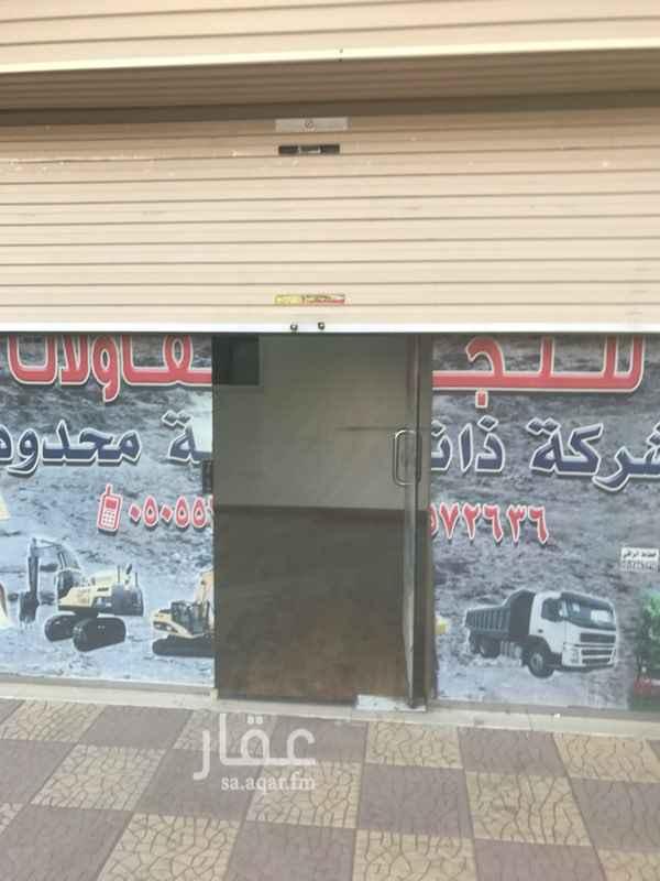 محل للإيجار في حي العمرة الجديدة ، مكة ، الجموم