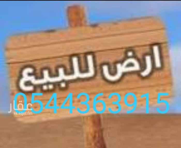 فيلا للبيع في شارع العماسية ، حي الربوة ، الرياض ، الرياض