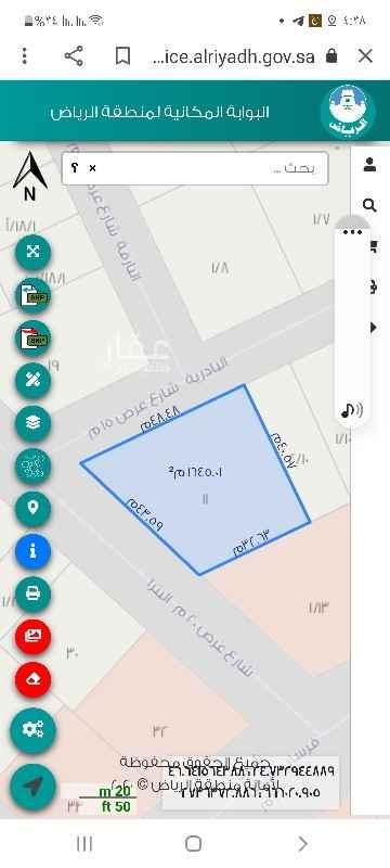 أرض للبيع في شارع ابن رشيد ، حي المحمدية ، الرياض ، الرياض