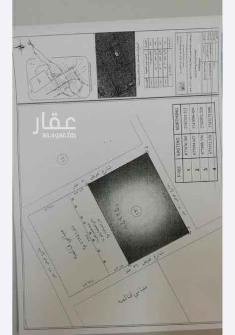 أرض للبيع في شارع المشير احمد اسماعيل ، حي اليرموك ، الرياض ، الرياض