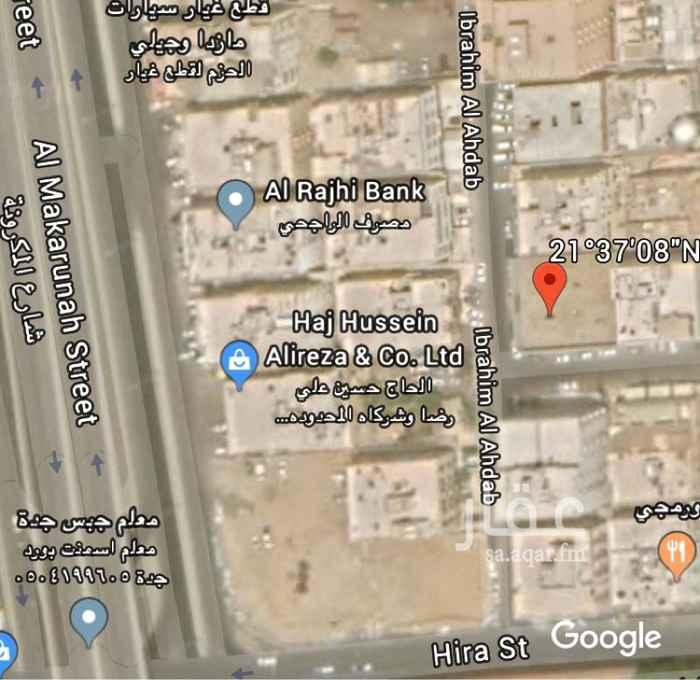 أرض للبيع في شارع ابراهيم الاحدب ، حي النزهة ، جدة