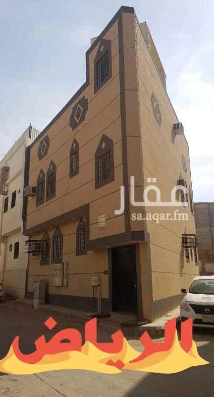 عمارة للبيع في شارع الجود ، حي الشميسي ، الرياض