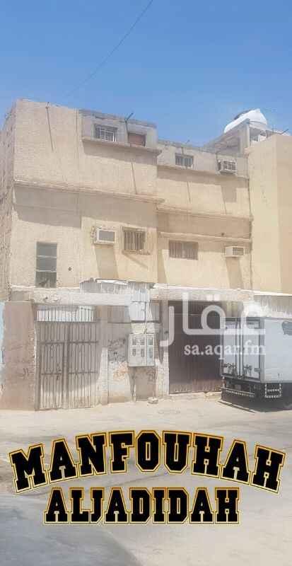 عمارة للبيع في شارع مجدالدين ، حي منفوحة ، الرياض