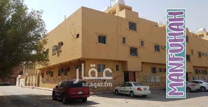 عمارة للبيع في شارع ال غنيم ، حي منفوحة ، الرياض