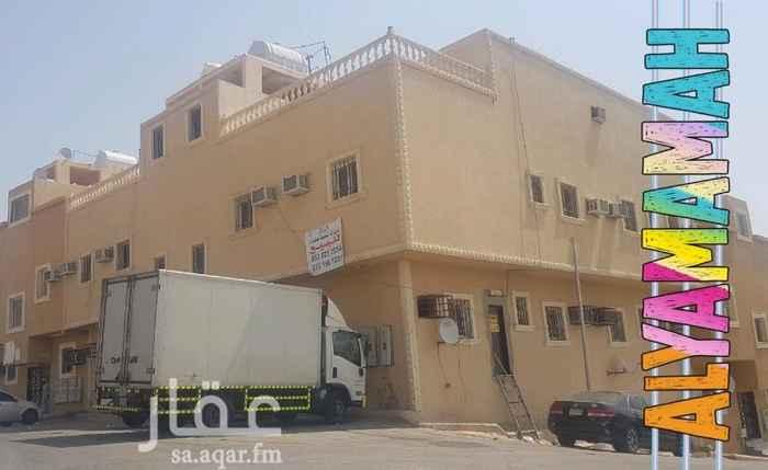 عمارة للبيع في شارع البواردي ، حي اليمامة ، الرياض