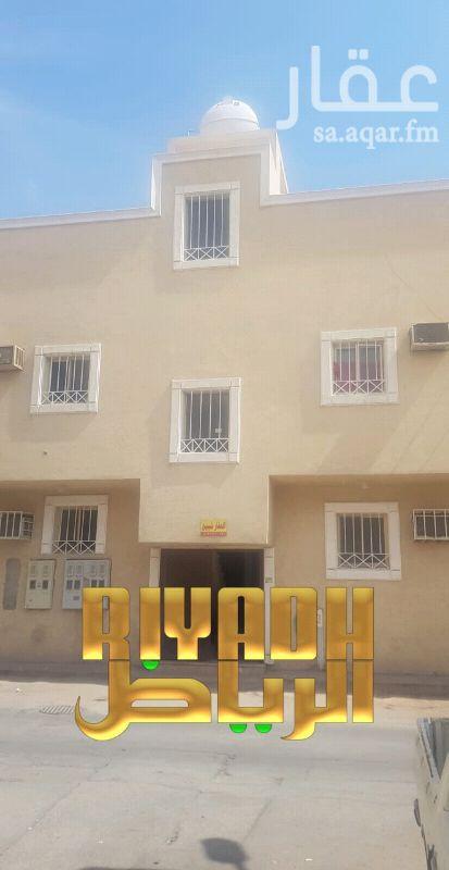 عمارة للبيع في شارع عبدالملك بن مهران ، حي الجرادية ، الرياض