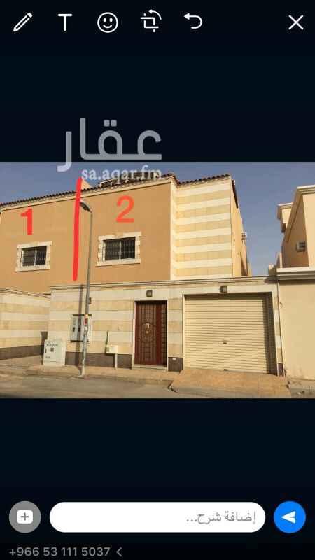 فيلا للبيع في شارع ابي الرضى الحربي ، حي ظهرة البديعة ، الرياض