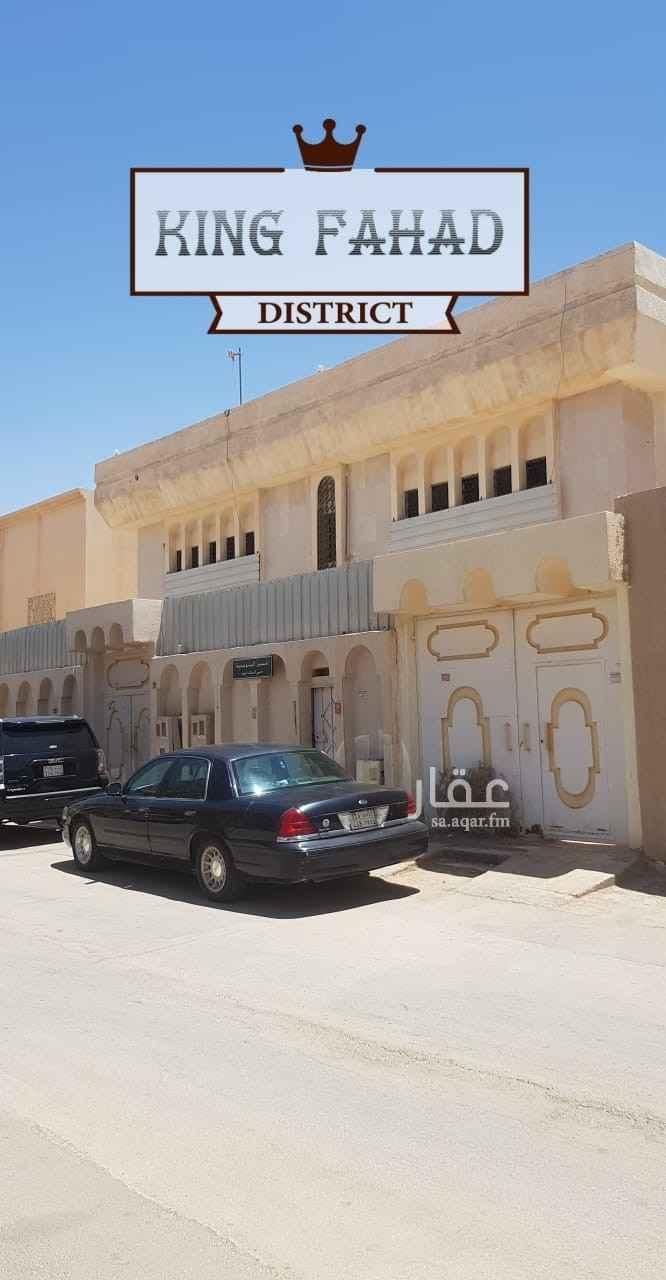 فيلا للبيع في شارع العطاء ، حي الملك فهد ، الرياض ، الرياض