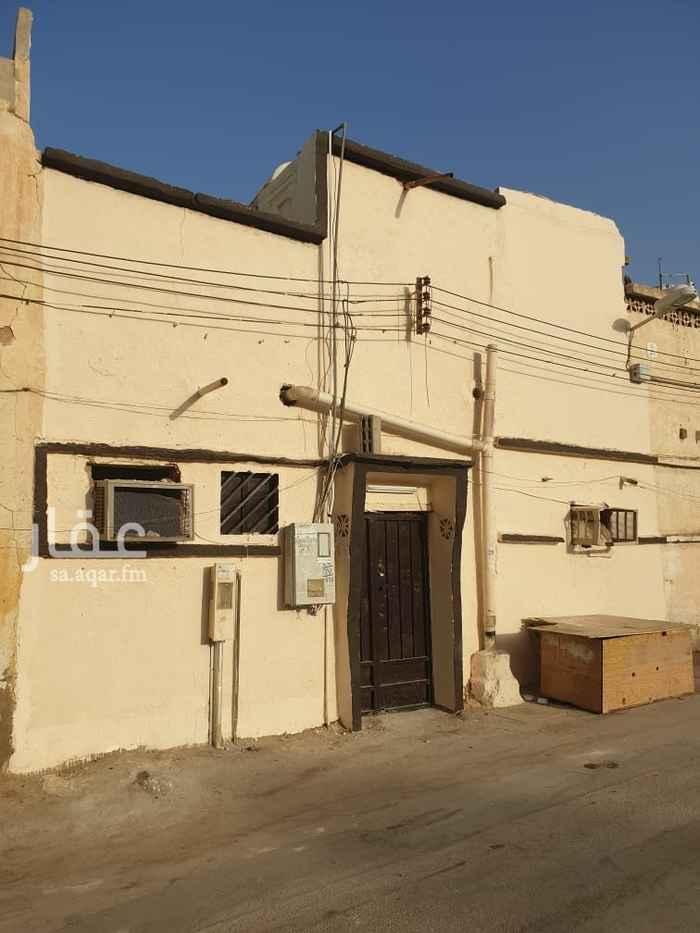 بيت للبيع في شارع ابي طاهر المقدسي ، حي الشميسي ، الرياض ، الرياض