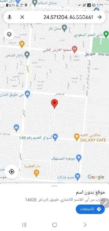 أرض للبيع في شارع أبي القاسم الأنصاري ، حي طويق ، الرياض ، الرياض