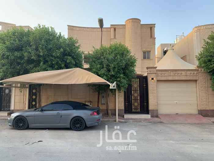 فيلا للإيجار في شارع جعفر بن محمد ، حي العقيق ، الرياض