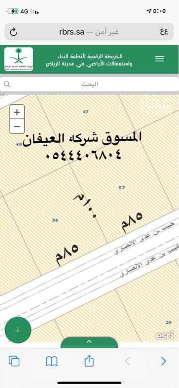 أرض للبيع في شارع خبيب بن عدي ، حي مطار الملك خالد الدولي ، الرياض ، الرياض