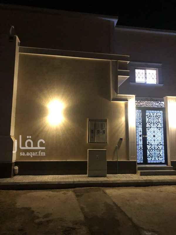 شقة للإيجار في شارع علي الظاهري ، حي العارض ، الرياض ، الرياض