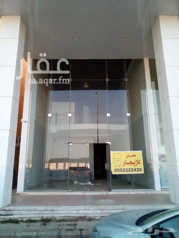 محل للإيجار في شارع الإمام أحمد بن حنبل ، حي المنار ، الرياض
