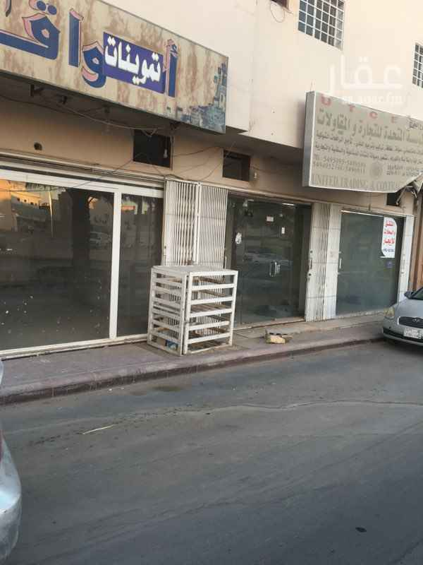 محل للإيجار في شارع الملك عبدالله بن عبدالعزيز ، حي الريان ، الخرج