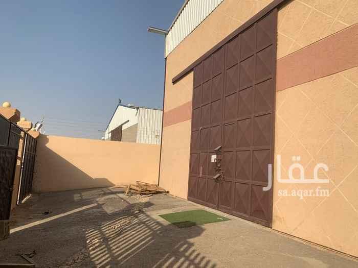 مستودع للإيجار في الطريق الدائري الجنوبي ، الرياض ، الرياض