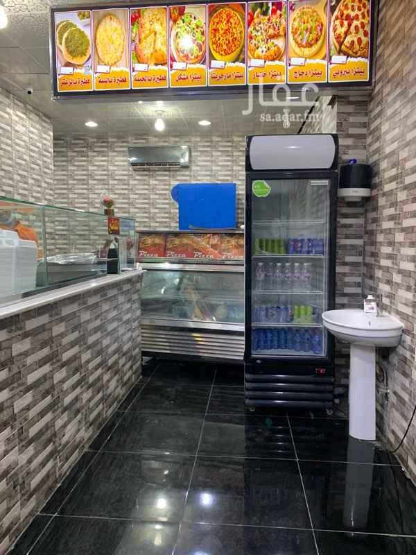 محل للبيع في الجعرانة ، مكة المكرمة