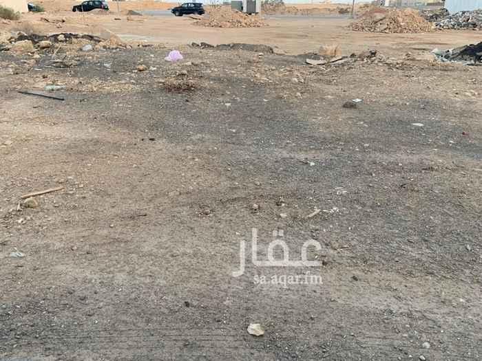 أرض للبيع في شارع ابي شريف الثقفي ، الرياض