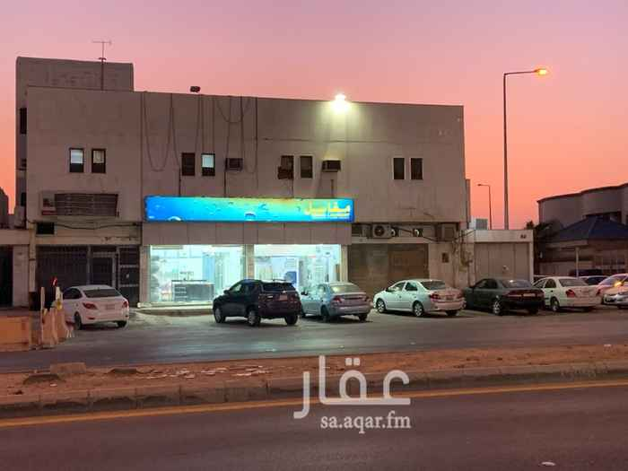 عمارة للبيع في شارع البحر المتوسط ، حي العقيق ، الرياض