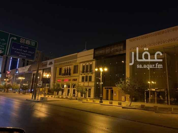 عمارة للبيع في طريق الامير محمد بن عبدالعزيز الفرعي ، حي العليا ، الرياض