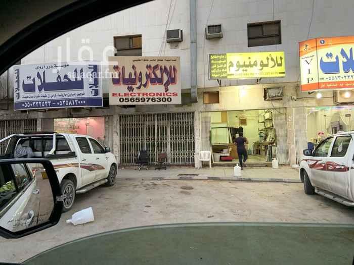 محل للإيجار في طريق الأمير محمد بن سلمان بن عبدالعزيز ، حي العقيق ، الرياض