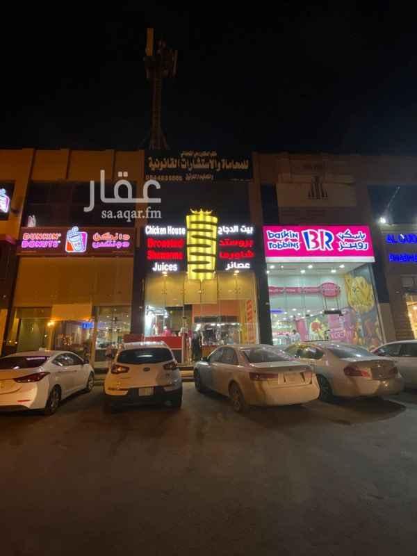 محل للبيع في طريق الأمير محمد بن سلمان بن عبدالعزيز ، حي الربيع ، الرياض ، الرياض