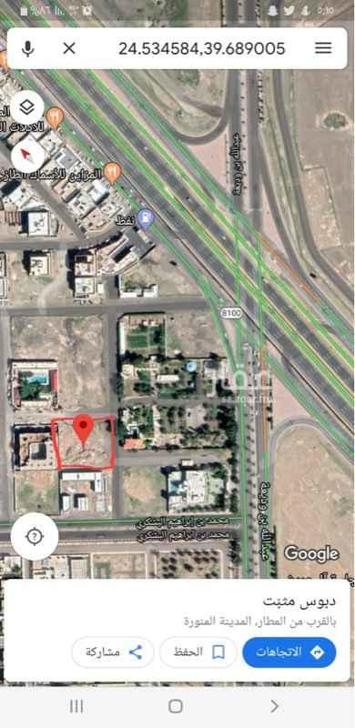أرض للبيع في شارع الامير نايف بن عبدالعزيز ، المدينة المنورة