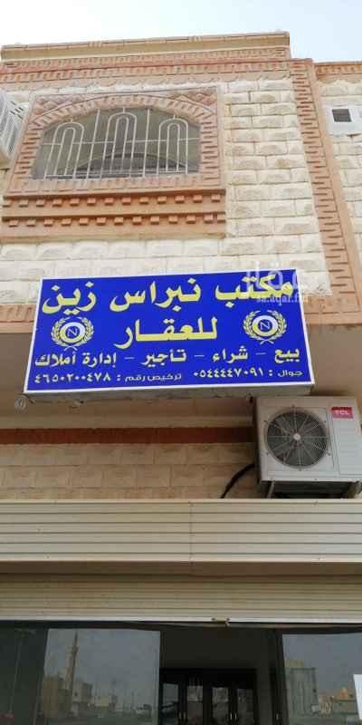 شقة للبيع في شارع مروان بن عبدالحميد ، حي الجماوات ، المدينة المنورة ، المدينة المنورة