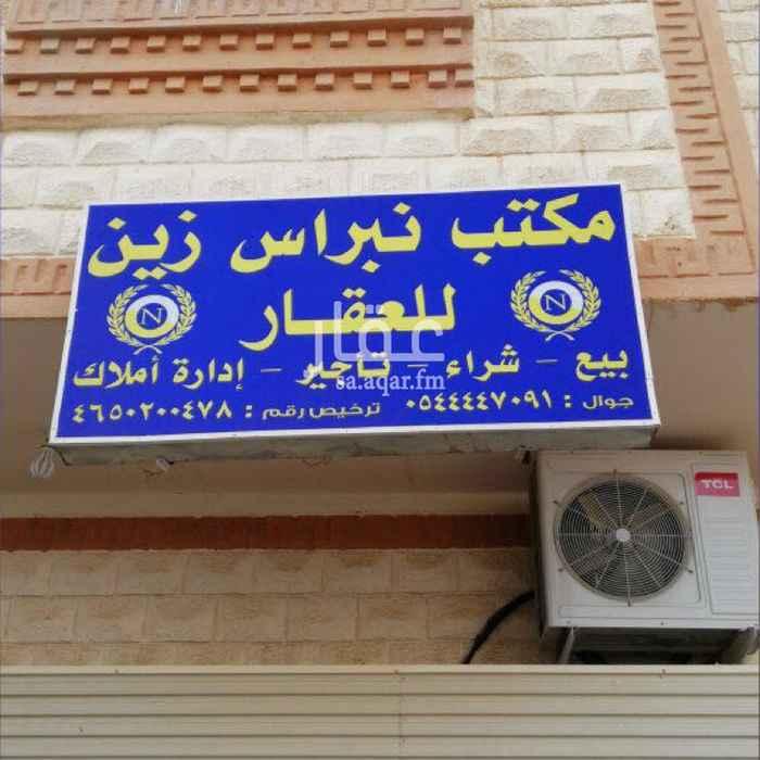 أرض للبيع في شارع ام ثابت بنت جابر ، حي الدفاع ، المدينة المنورة ، المدينة المنورة