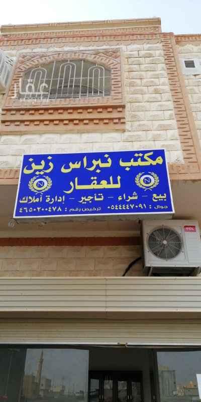 أرض للبيع في شارع محمد بن عبدالله الغساني ، حي الدفاع ، المدينة المنورة ، المدينة المنورة
