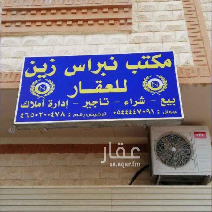 أرض للبيع في شارع علي بن مسعد الباهلي ، حي الدفاع ، المدينة المنورة ، المدينة المنورة