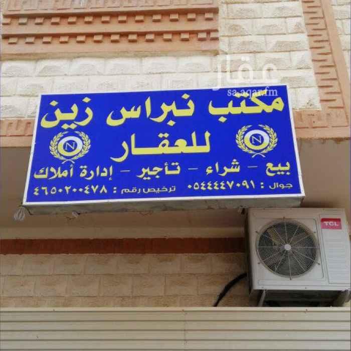 أرض للبيع في شارع محمد بن بسطام ، حي الدفاع ، المدينة المنورة