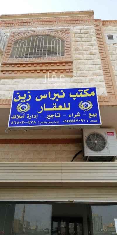 أرض للبيع في شارع الحارث بن عميره ، حي العزيزية ، المدينة المنورة ، المدينة المنورة