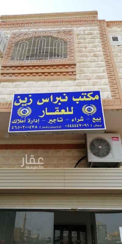 أرض للبيع في حي الملك فهد ، المدينة المنورة ، المدينة المنورة