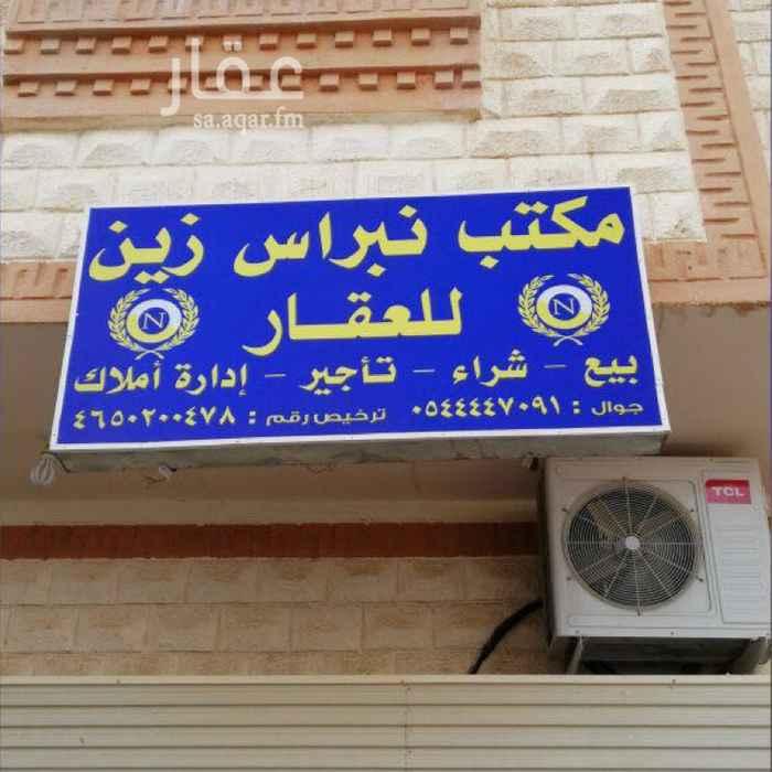 فيلا للبيع في شارع الامام ابن ماجه ، حي الدفاع ، المدينة المنورة ، المدينة المنورة