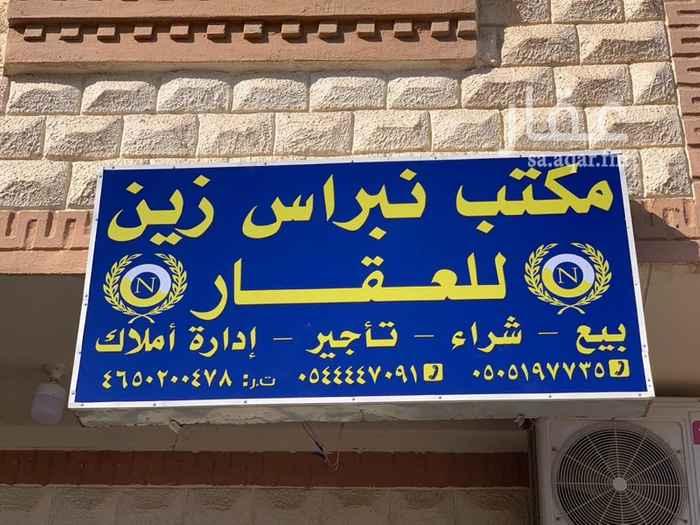 أرض للبيع في شارع الأمام مسلم ، حي السكة الحديد ، المدينة المنورة ، المدينة المنورة
