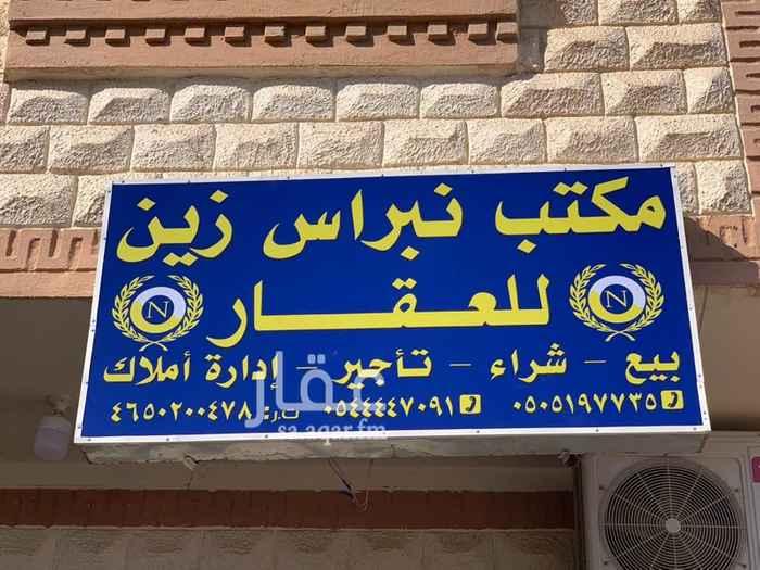 أرض للبيع في شارع الحارث بن عمرو الانصارى ، حي الدفاع ، المدينة المنورة ، المدينة المنورة