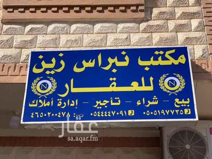 أرض للبيع في شارع الامام البخاري ، حي الدفاع ، المدينة المنورة ، المدينة المنورة