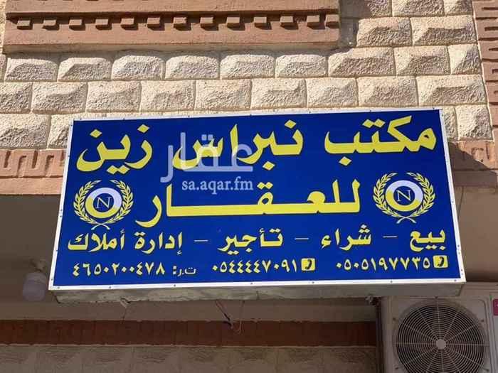 أرض للبيع في طريق الملك سعود ، حي الدفاع ، المدينة المنورة ، المدينة المنورة
