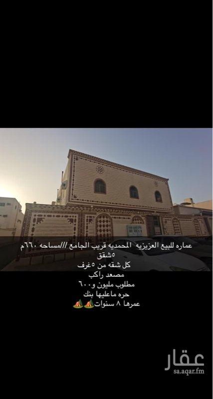 عمارة للبيع في شارع نفيع ابو رافع الصائغ ، حي الدفاع ، المدينة المنورة ، المدينة المنورة