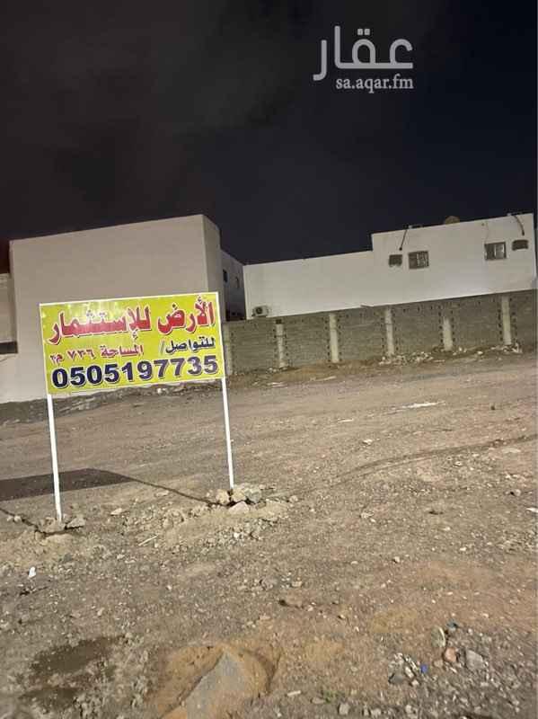 أرض للإيجار في حي الدفاع ، المدينة المنورة ، المدينة المنورة
