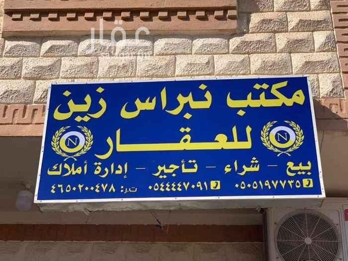 شقة للبيع في حي ، شارع سلمان بن ثمامه الجعفي ، حي السكة الحديد ، المدينة المنورة ، المدينة المنورة