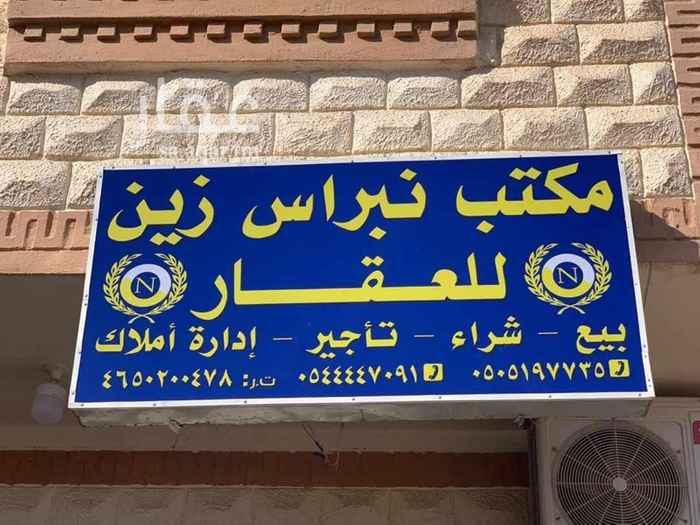 دور للبيع في حي ، شارع سلمان بن ثمامه الجعفي ، حي السكة الحديد ، المدينة المنورة ، المدينة المنورة
