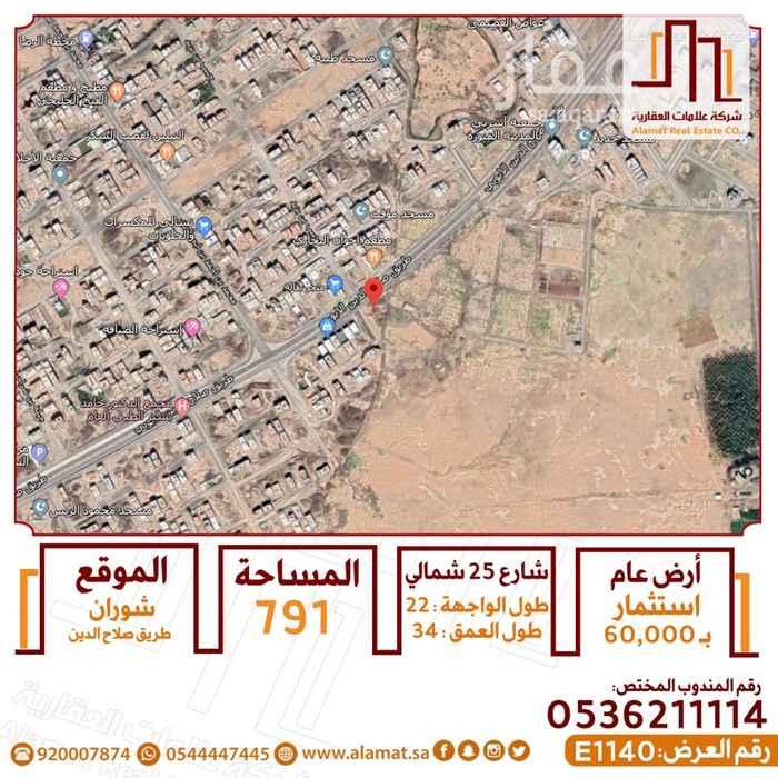 أرض للإيجار في حي الغراء ، المدينة المنورة ، المدينة المنورة